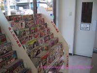 成人雑誌コーナー横には、トイレ?