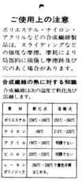 kanko JP-5050