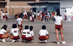 U718_school