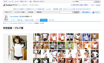 Livedoor_pics002
