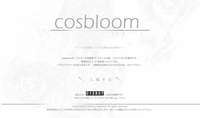 Cosbloom