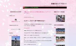 Shonan_run001