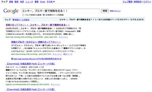 Shonan_run002