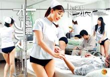 Nurse001