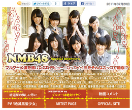Nmb48_bloomers_interview