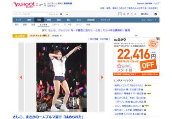 Baidu_ime_201445_18345