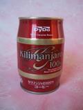 Coffee006