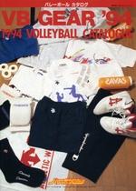 Volley001_3