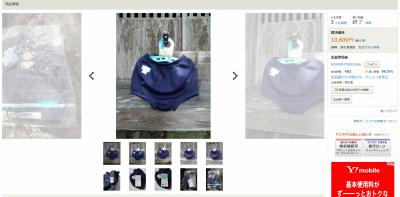 Screenshot Kanko JP590